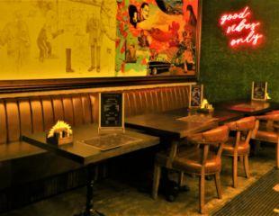 Все меню и бар в cybercafe PacMan со скидкой 50%!