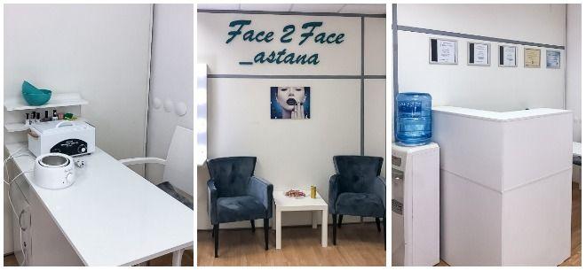 Салон красоты Face 2 face, 3