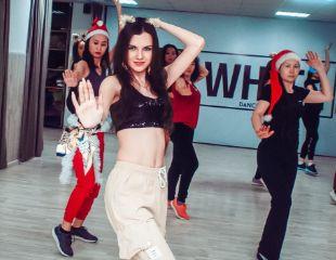 Стройнее с каждым днем! Занятия DanceFit в танцевальной студии IN WHITE со скидкой до 61%!