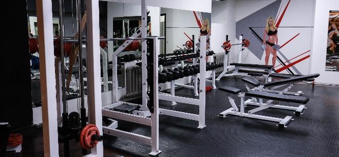 Barbell Gym, 3