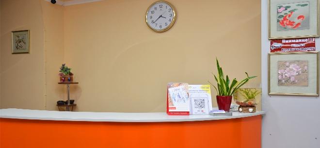 Клиника Виктория, 6