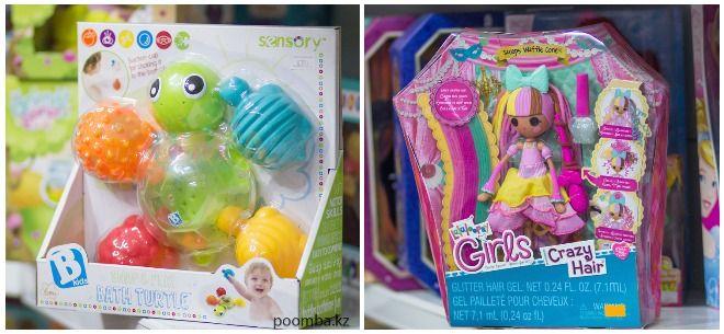 Магазин детских игрушек Poomba.kz, 2
