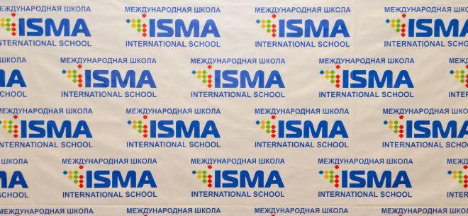 Международная школа ISMA, 4