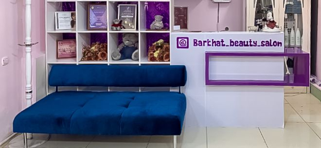 Barkhat_beauty_salon, 3