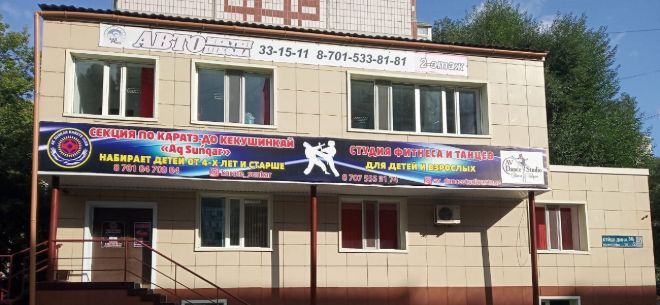 Спортивный клуб «Сункар», 4