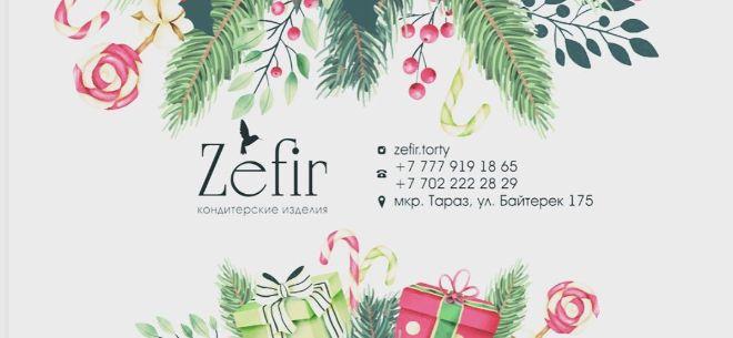 Кондитерская Zefir