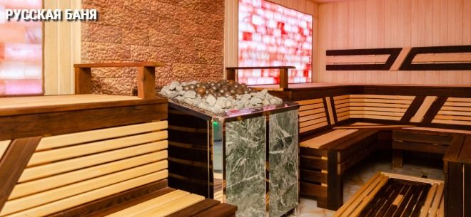 Beis Spa Hotel&Resort, 5