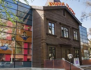 Подарите детям сказку! Теплые и волшебные спектакли на русском языке в Государственном театре кукол со скидкой 40%!