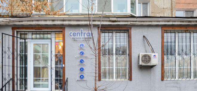 Музыкальная школа Central