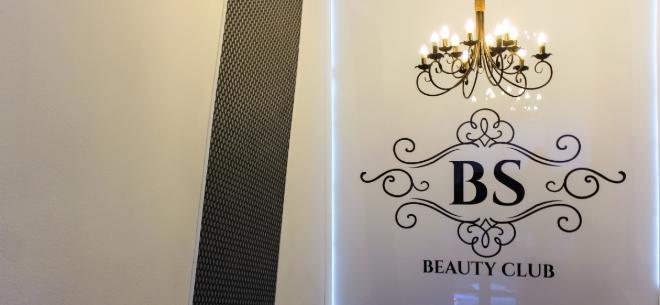 BS beauty club, 1