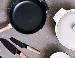 Обновите кухню! Специальная линейка посуды BergHOFF с эксклюзивной скидкой 60%, а также скидка 40% на весь ассортимент бельгийской посуды и кухонных аксессуаров в интернет-магазине berghoff-shop.kz!