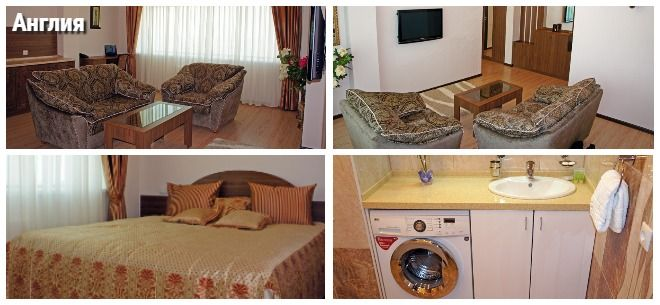 VIP House Nursultan, 8