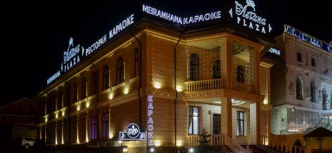 Караоке Astana Plaza
