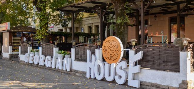 Ресторан Georgian House