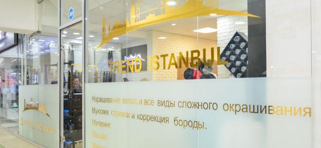 Салон красоты Trend Istanbul