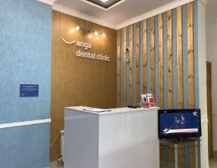 Здоровые зубы — это здорово! Лечение и чистка зубов в стоматологии «Анга» на ул. Сейфуллина со скидкой до 71%!