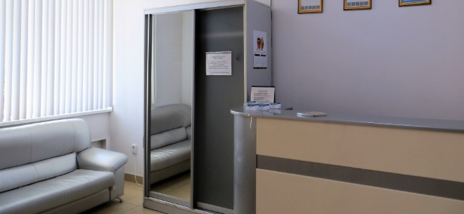 Медицинский центр «STS Clinic», 4