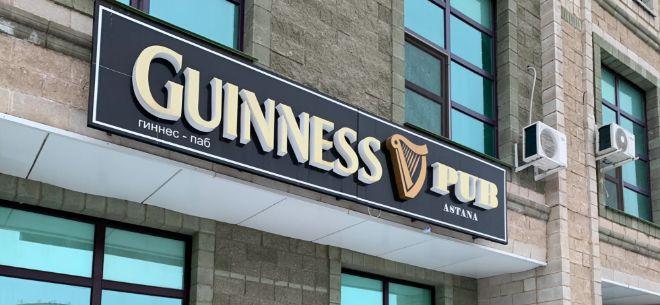 Guinness паб