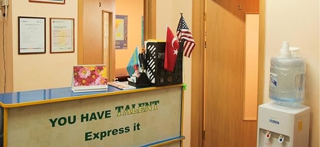 Учебный центр TALENT, 7