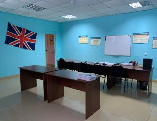 Развивайтесь вместе с нами! Курсы английского языка для детей, подростков и взрослых в образовательном центре Cool School со скидкой до 80%!