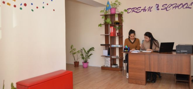 Образовательный центр DREAM SCHOOL, 8