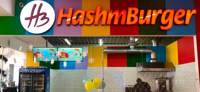 Hashmburger в ТЦ Nauryz Park, 3