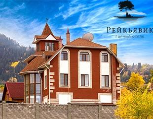 Красота рядом! Проживание в уютных номерах горного отеля «Рейкьявик» близ Алматы со скидкой 56%!