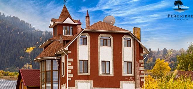 Горный отель «Рейкьявик» близ Алматы