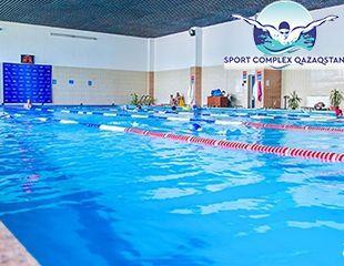 Клубные карты «Все включено»: посещение крытого бассейна, тренажерного зала, сауны и групповых программ в Sport complex Qazaqstan со скидкой до 58%!
