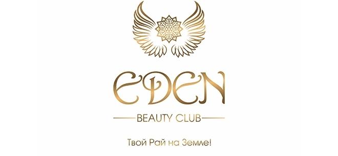 EDEN beauty club