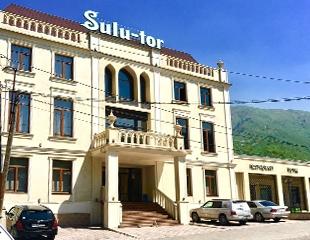 Современный дизайн и живописный вид из окон! Проживание в гостиничном комплексе Sulu-tor со скидкой до 50%! Номера «Люкс», «Полулюкс», «Стандарт» и VIP-апартаменты!
