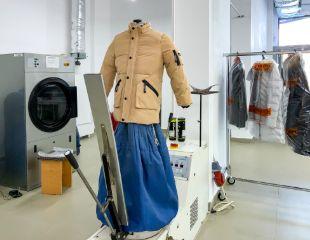 С заботой о Ваших вещах! Чистка различных предметов одежды от профессионалов в химчистке «Химчистка 888» со скидкой  50%!