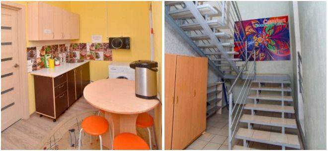 Comfort Hostel в г. Актобе, 4