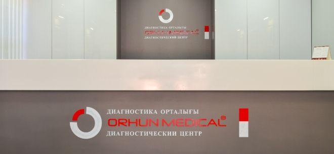Orhun Medical на пр. Достык