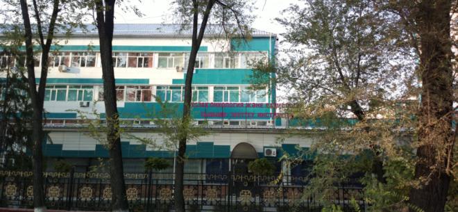 Казахский НИИ онкологии и радиологии