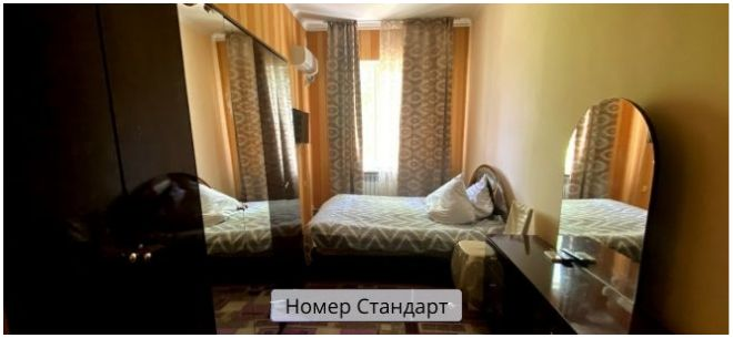 Санаторий Rayan Resort на Сарыагаш