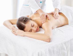 Приятно и полезно! Оздоровительный массаж для мужчин, женщин и детей в медицинском центре Maria clinic со скидкой до 65%!