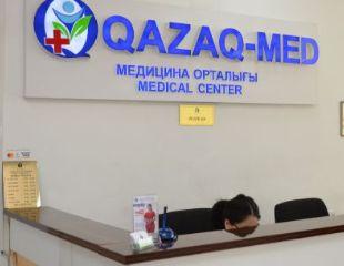 УЗИ различных органов в медицинском центре QAZAQ MED со скидкой 69%!