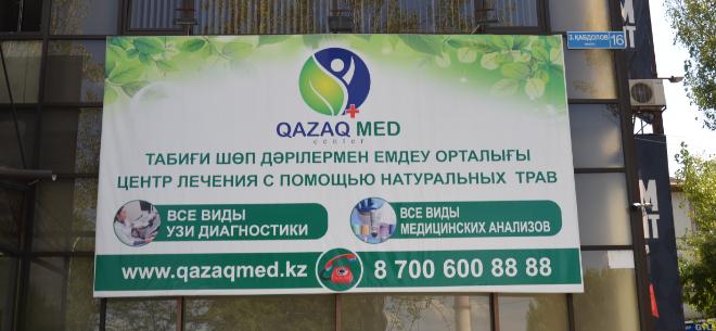 QAZAQ MED