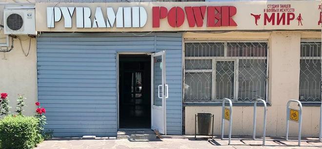 Pyramid Power Gym на Гагарина