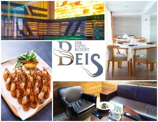 Цены еще ниже! All Inclusive! Китайская баня, 5 видов сауны, бассейн с подогревом и SPA-программы в Beis Spa Resort Hotel от 14 000 тг.!