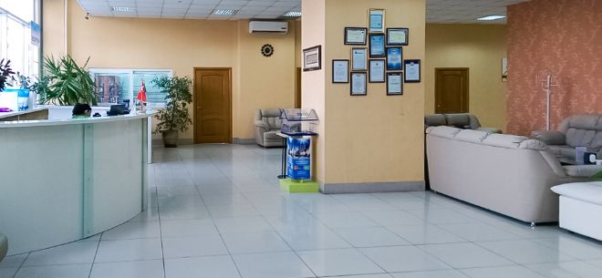 Диагностический центр MGM-STAN