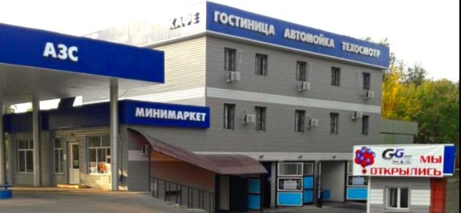 Отель GG Group Hotel