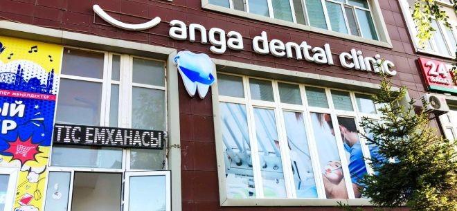 Стоматология «Анга»
