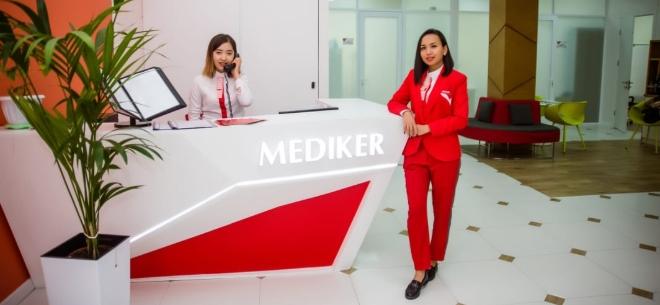 Медицинский центр Mediker Expo