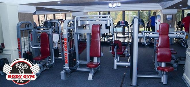 Body Gym на Назарбаева
