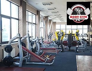 Еще один шаг к совершенству! Дневные и безлимитные абонементы на 1, 3 или 6 месяцев посещения нового тренажерного зала Body Gym на Толе Би со скидкой до 50%!