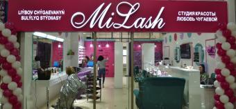 Салон красоты Milash в ТРЦ Grand Park