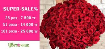 Сеть магазинов «Голландский цветочник»