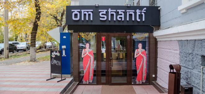 Ресторан Om Shanti
